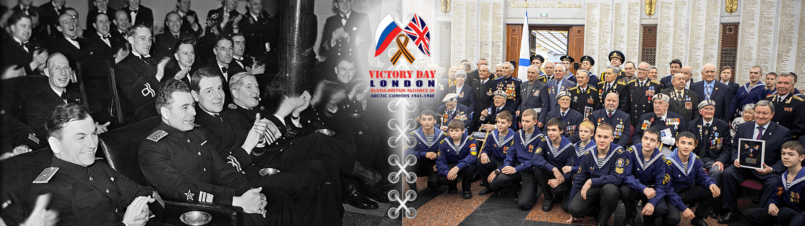 victory day london